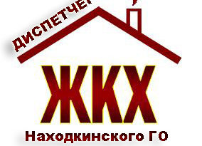 ЖКХНГО1