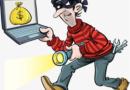 Правила кибербезопасности