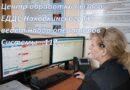 Набор операторов системы-112